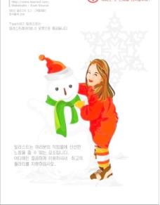 韩国圣诞美女堆雪人矢量图020