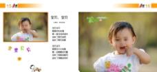 儿童背景图片