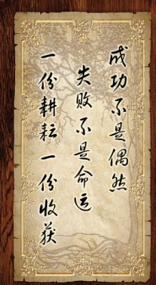 古典文化书籍封面图片