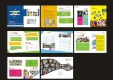 学校宣传册图片