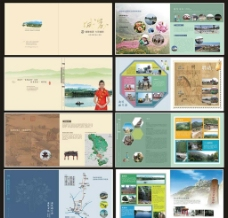 城前镇旅游画册图片