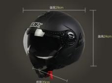 商品信息头盔psd图片