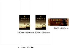 普洱茶海報圖片