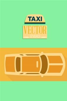 出租车图片