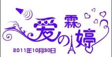 主题logo图片