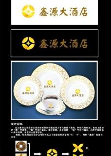 鑫源酒店logo图片