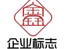 鑫 logo标志图片