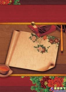 中国传统元素设计背景psd分层素材