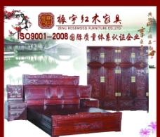 红木床 柜子图片