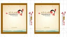 灌云县太极拳十年风雨图片