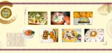 五星级酒店菜品展示