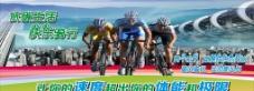自行车 单车 骑行图片