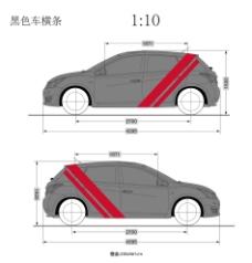汽车车身贴图片