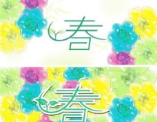 彩绘花朵春天吊旗矢量素材cdr