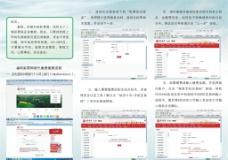 中国银行 福利彩票图片