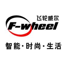 飞轮威尔 logo图片